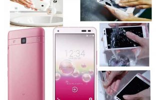 Lo smartphone lavabile